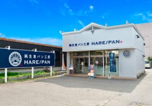 HAREPAN_札幌店